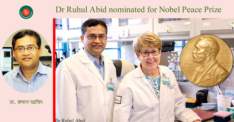 Dr Ruhul Abid nominated for Nobel Peace Prize