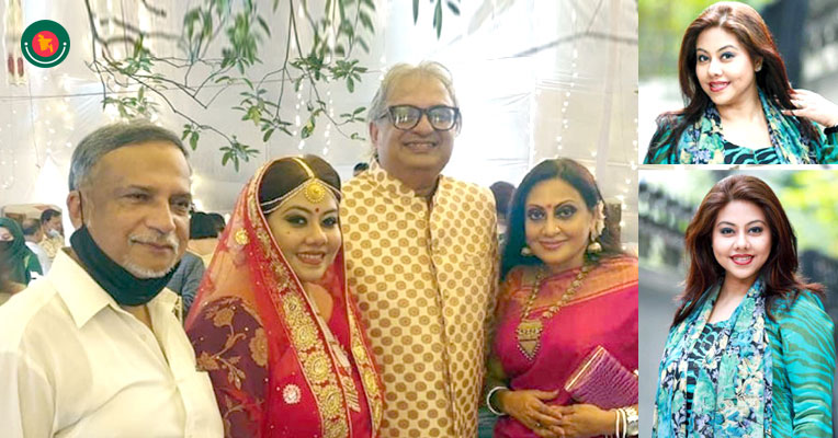 Shomi Kaiser remarried